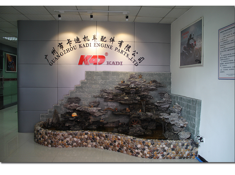 Kadi Motorcycle Accessory Motorcycle Part Brake Shoes Fz16