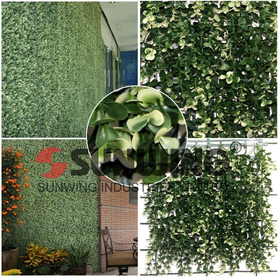 IVY Outdoor Hedges Leaf Green Fence Artificial Hedge for Garden