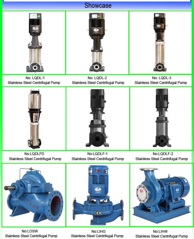 Boiler Feed Water Centrifugal Pump