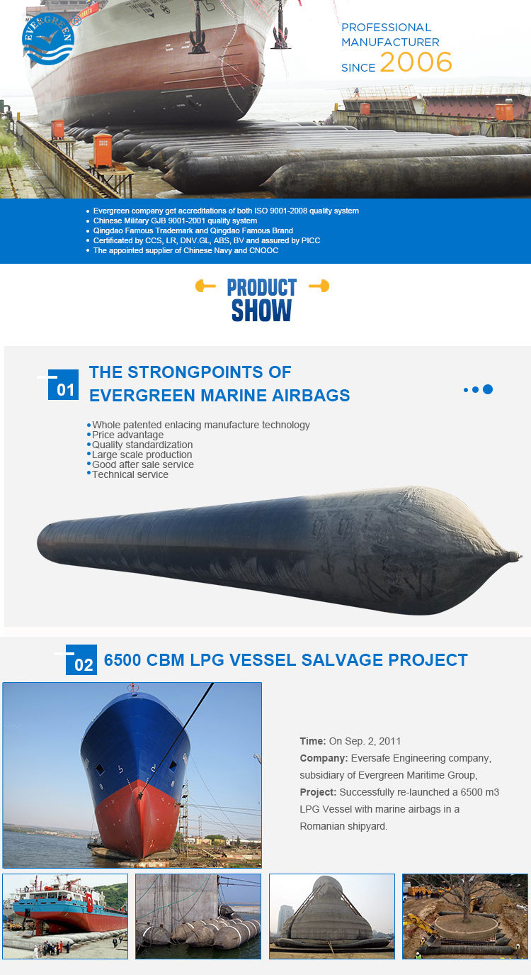 Evergreen Marine Airbag for Ship Launching Lifting Moving with 8layers
