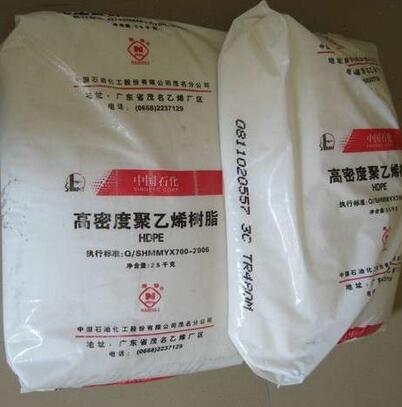 Recycled / Virgin HDPE / LDPE / LLDPE Granules