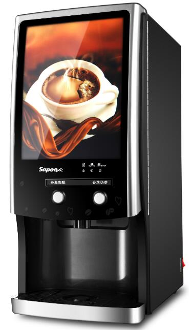 Sapoe Sc-7902elp 2 Different Kind Fully Automatic Coffee Making Machine