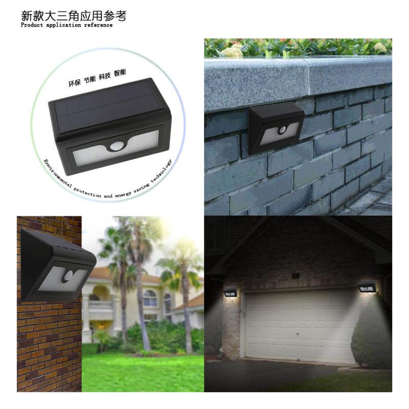 2W Outdoor Garden Light LED Solar Wall Light