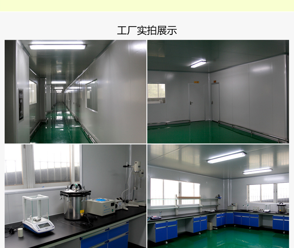 Professional Silicone Lubricant