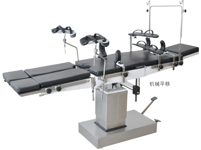 Manual Side-Manipulating Operation Table for Surgery Jyk-B7301c