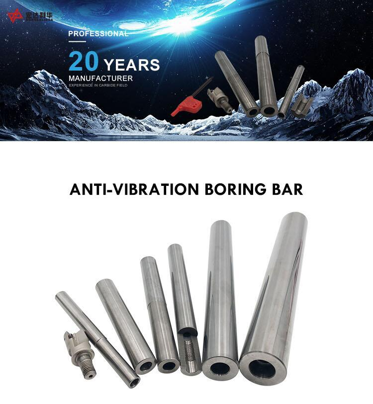 Carbide Boring Bar for Turning and Boring Systems