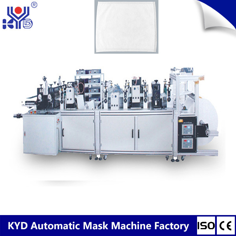 High Quality Square Handkerchief Embroidery Machine Equipment with Ultrasonic Supplies