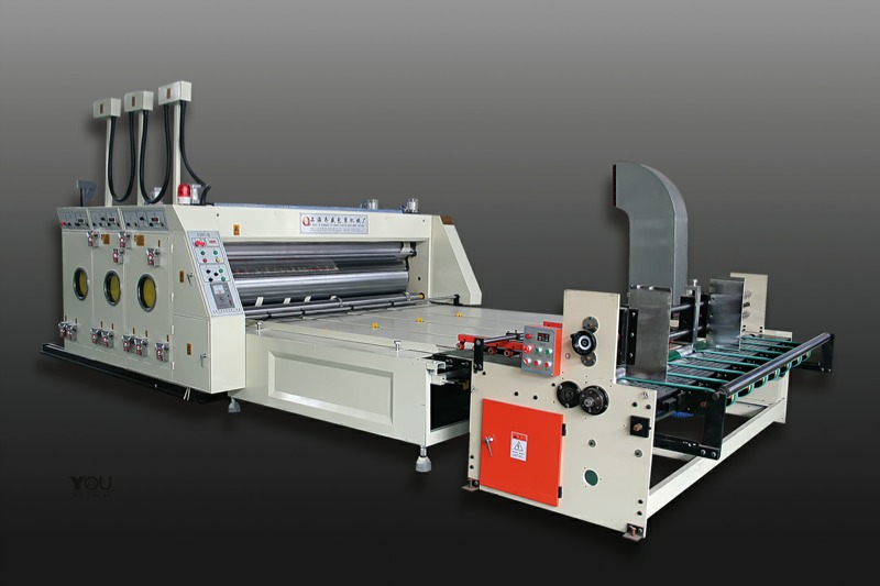 Complete Corrugated Carton Box Production Line