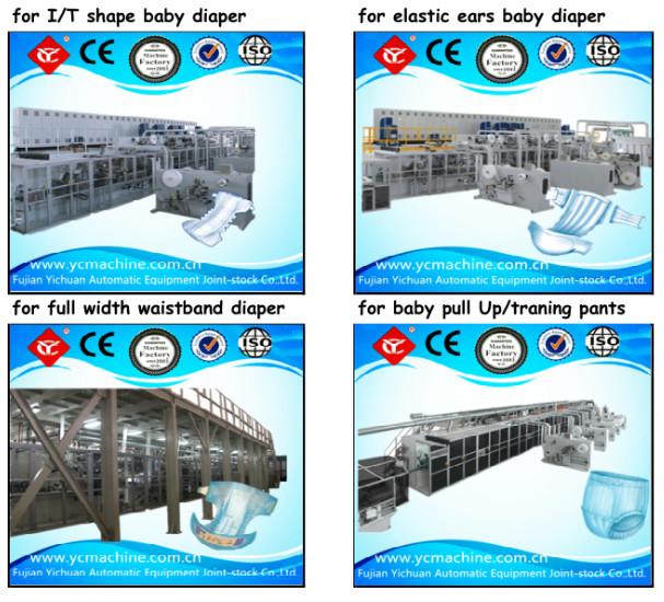 Economic New Design Chiaus Baby Diaper Machine