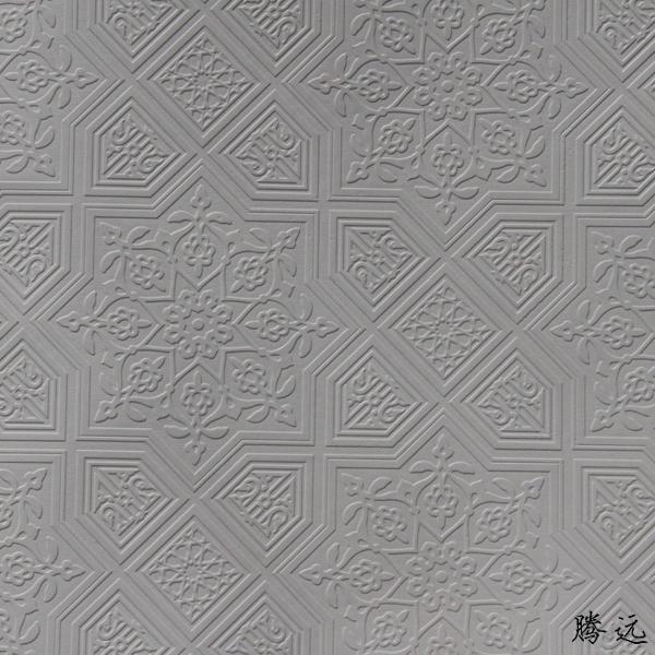 PVC Gypsum Ceiling Building Material