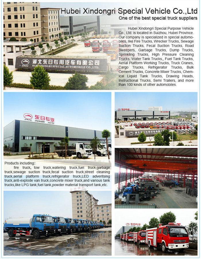 9cbm Dongfeng Euro V Water Sprinkler Truck with Side Sprayer