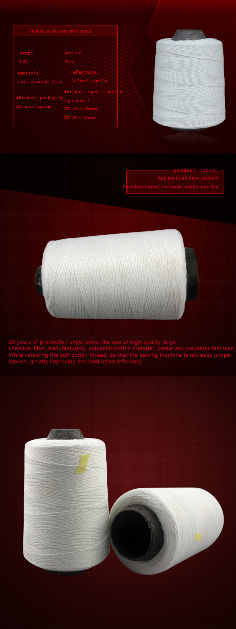Polyester Bag Closer Thread for Sewing