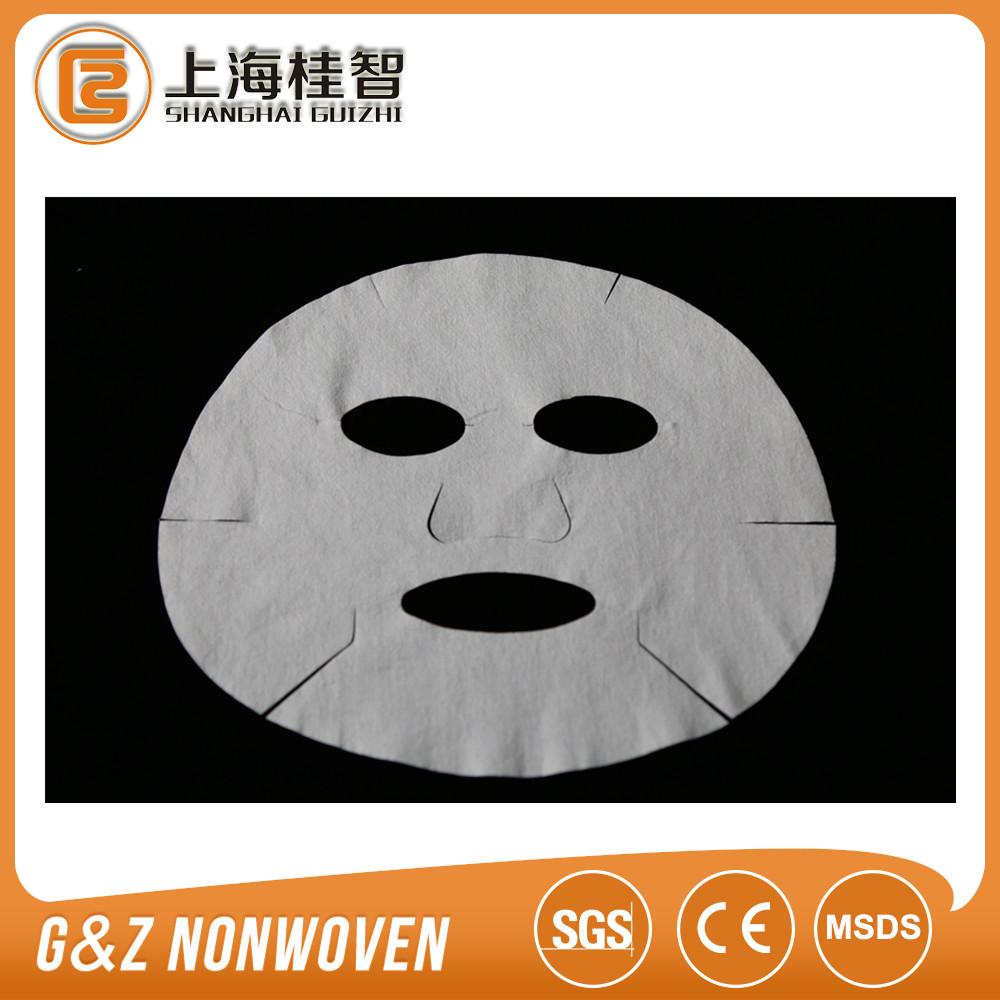 masque facial jetable noir