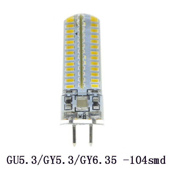Gy6.35 Silicon Dimmable 72LED 4W White LED Lamp