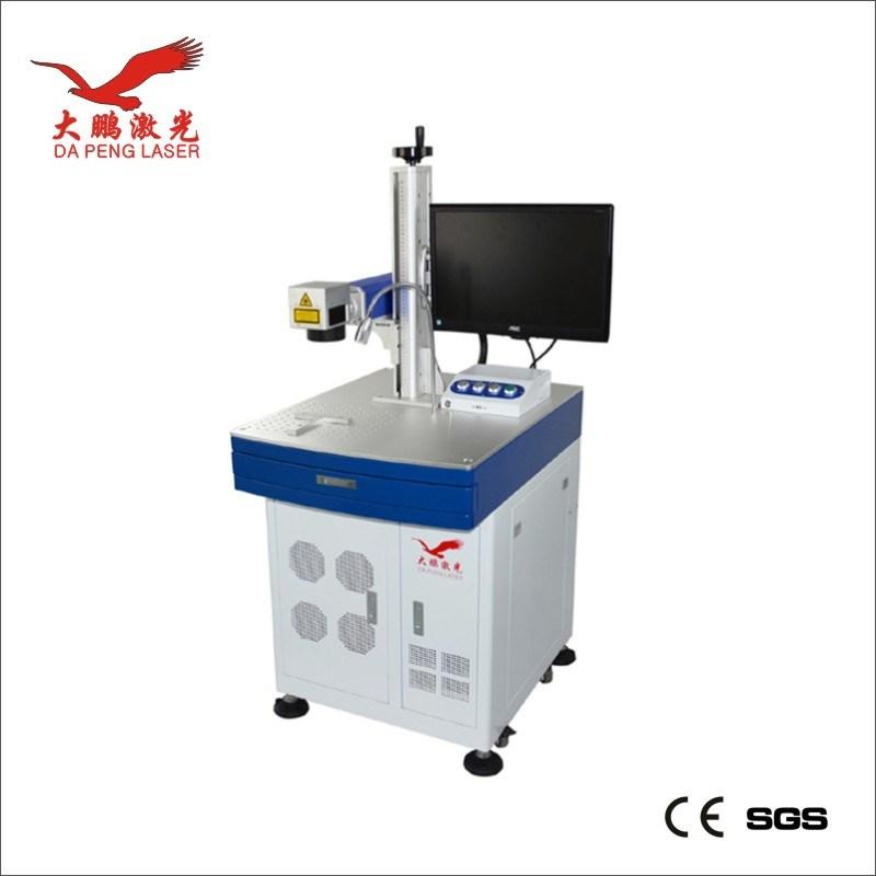 China Songgang Fiber Laser Etchings Marking Machine