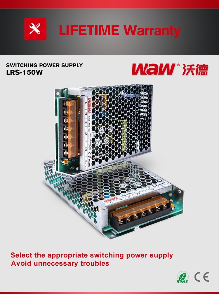 150W 24V 6A Lrs150 Switching Power Supply with Short Circuit Protection