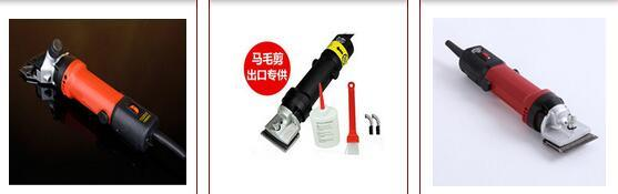 Wholesale Sheep Shearing Machine Professional Electric Sheep Hair Clipper