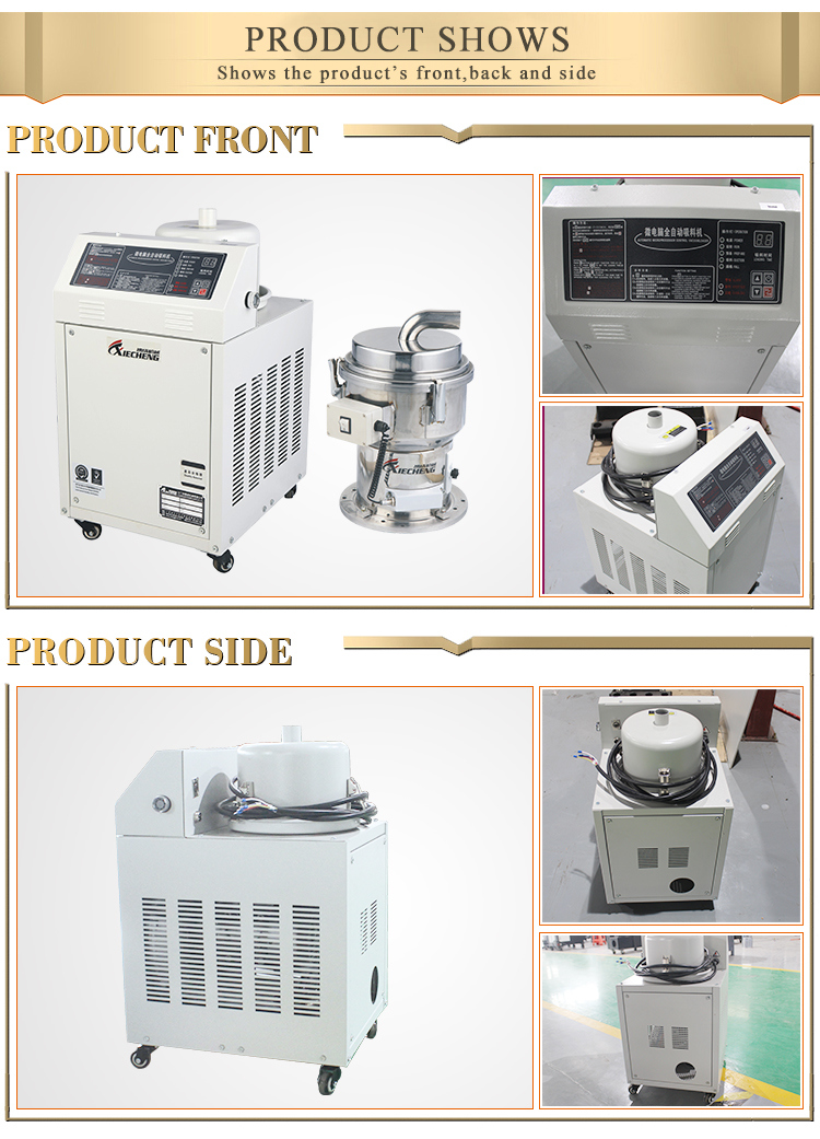 Industrial Automatic Suction Loader