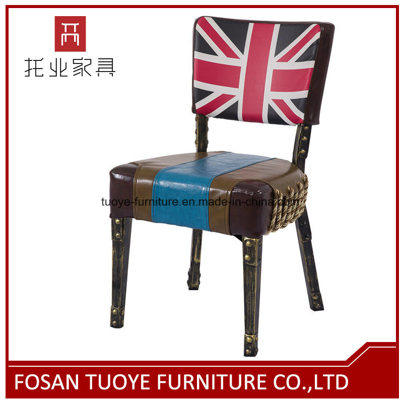 American Style Fashion Chair
