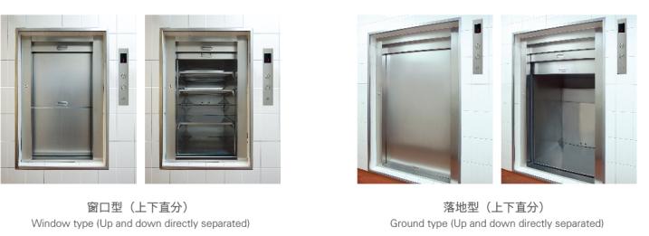 200 Kg Restaurant Dumbwaiter Food Elevator