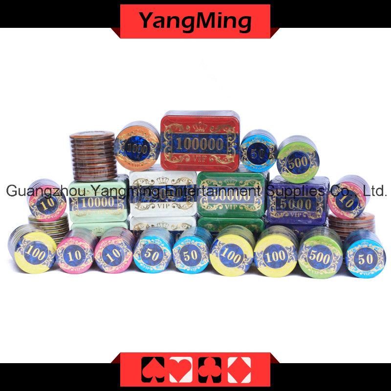 High-Grade France Casion Poker Chip Set 760PCS (YM-TZCP019)