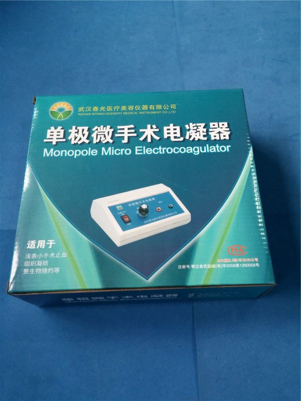 Micro Surgery Monopolar Electric Cautery