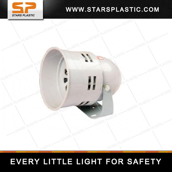 High Power Electric Siren Motor (wind) Alarm