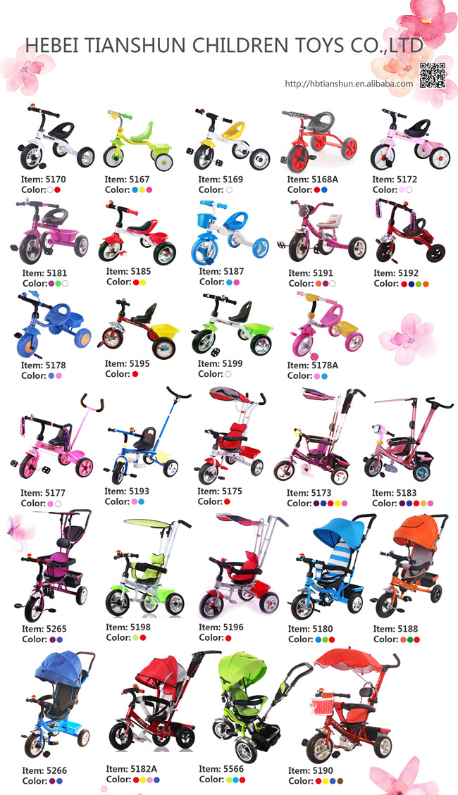Latest Model Trike Toys Colorful Metal Tricycle for Kids for Sale