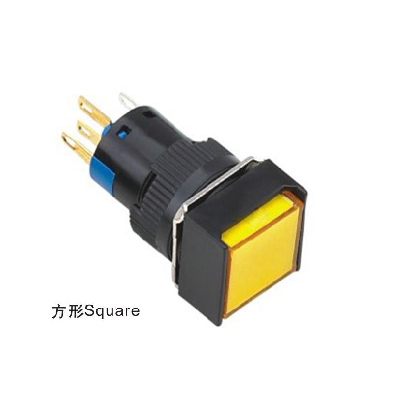 D16-H2y0l 16mm Square LED Cold Light Source Signal Lamp Indicator