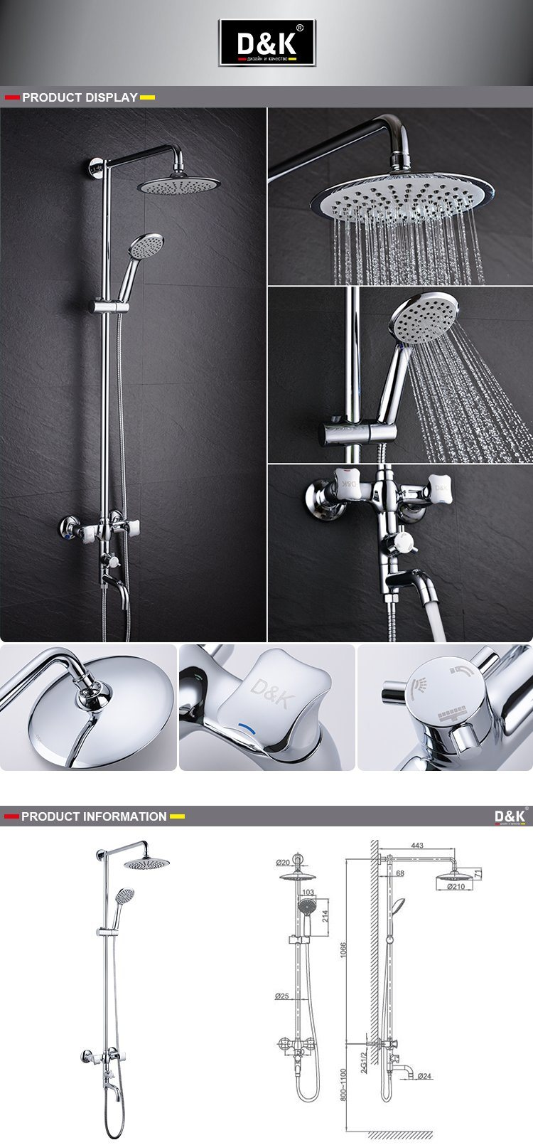 D&K Brass Bathroom Rain Shower Mixer Shower Faucet Shower Set