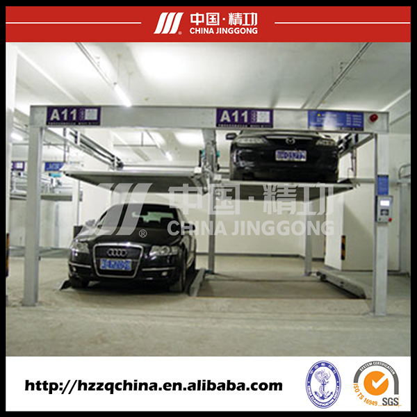 Psh Outdoor Automated Car Parking System and Lift