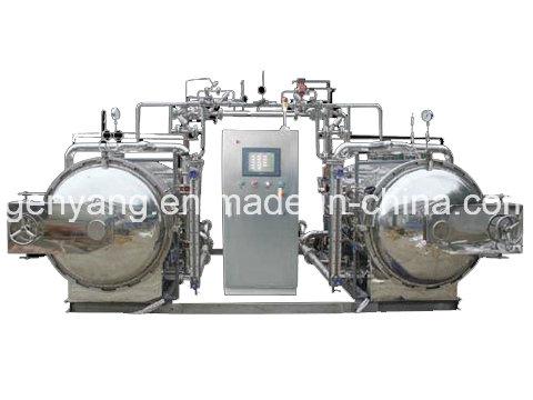 Spray Water Type Canned Food Sterilization Retort