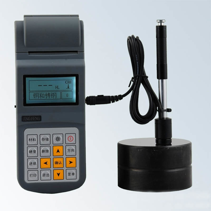 Digital Hand Held Leeb Hardness Tester with Integral Thermal Printer