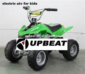 Upbeat 350W Electric Quad