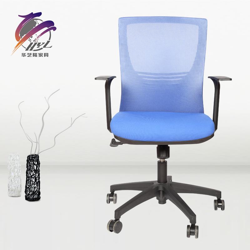 Modern Green High Back Mesh Office Furniture Chair