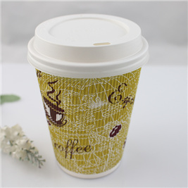 China Supplier High Quality 8 Oz Paper Cup