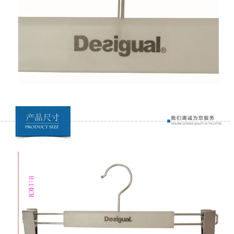 Brand fashion Shop Display Custom Logo Rose Gold Metal Clips Trousers Hanger