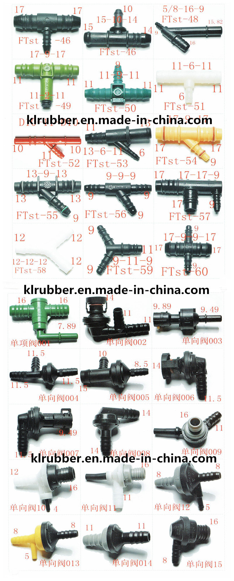 Low Pressure Auto SAE17.50 Fuel Line Fittings for Great Wall Cars