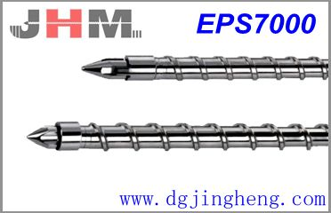 Injection Screw EPS7000 (Full spray Alloy)