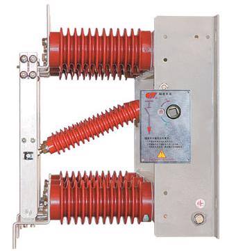 Factory Sale 24kv Indoor Use Vacuum Disconnector