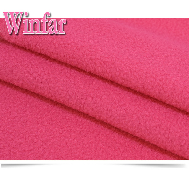 Waterproof Poly Polar Fleece Fabric