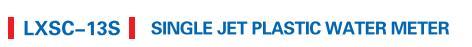 Single Jet Dry Type Plastic Body Water Meter
