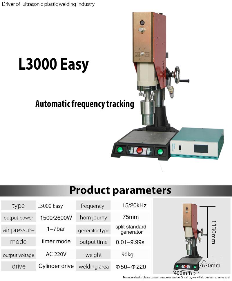 Price of Ultrasonic Frabic Welding Machine