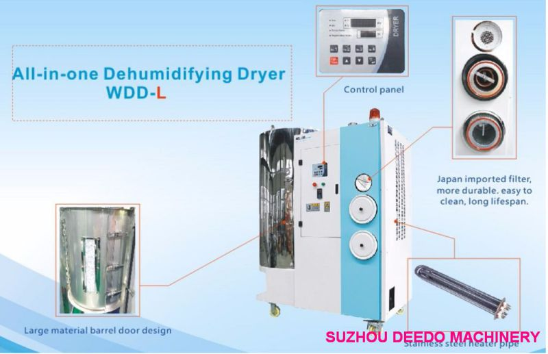 Plastic Pellet 3 in 1 Dehumidifier Dryer
