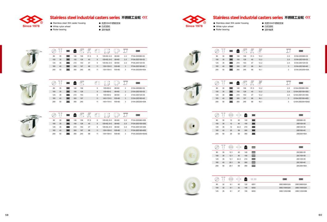 White Nylon Stainless Steel Castors (D104-20D080X35)