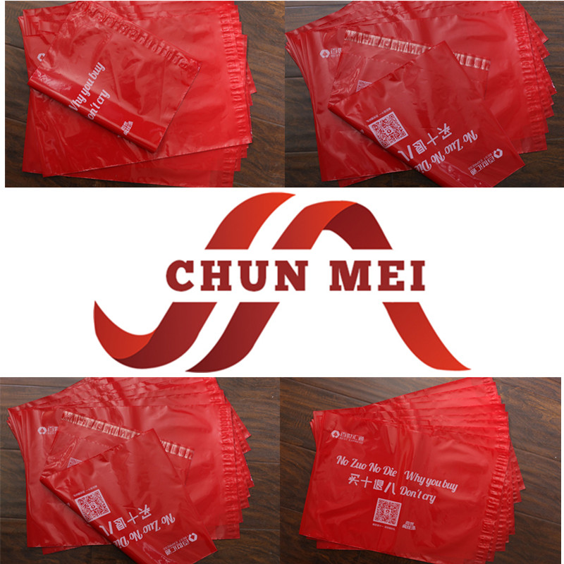 Customized Save Postal Cost Printed Plastic Poly Bag
