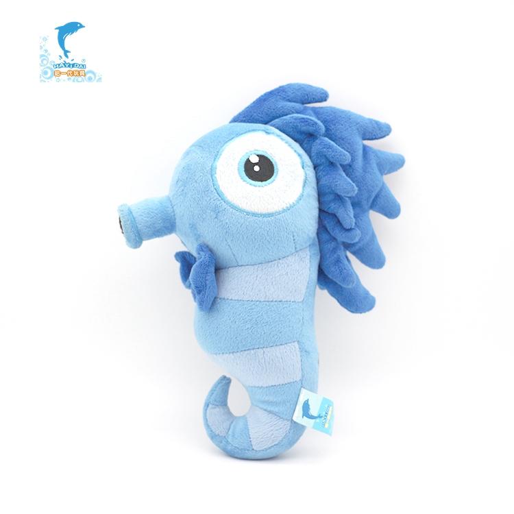 Stuffed Seahorse Plush Toy