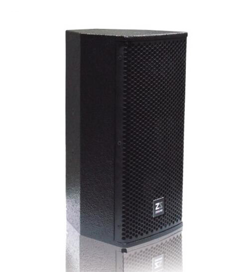 Zsound C8 Durable 8 Inch PRO Vocal Speaker for Audio Sound System