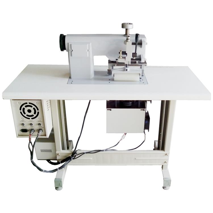Ultrasonic Slitting Machine Single Motor