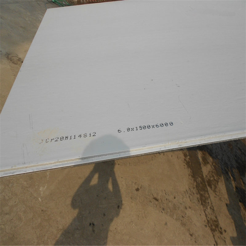 321H Stainless Steel Sheet Wear Resistant Steel Plate